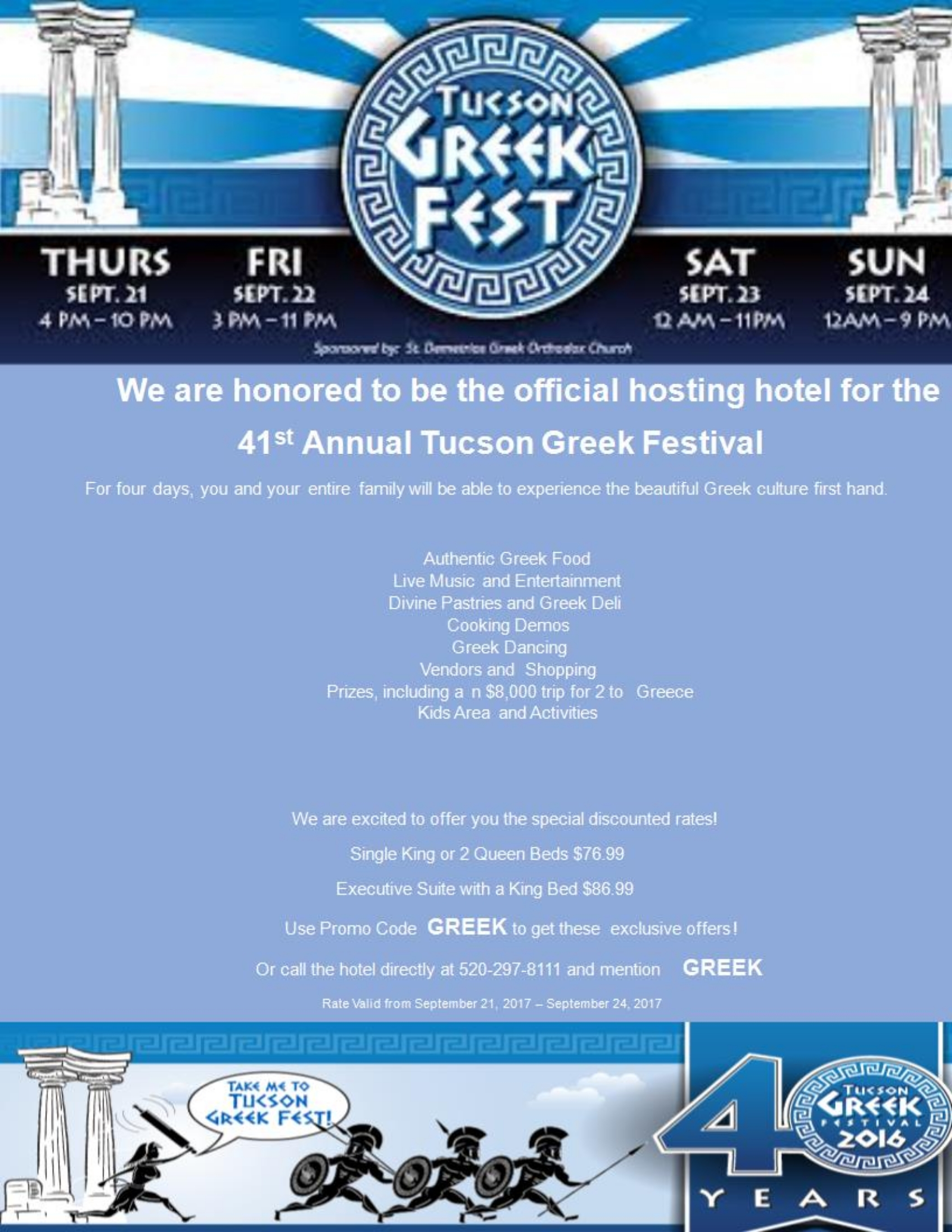 TUCSON GREEK FESTIVAL
